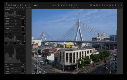 Capture One: processed image.