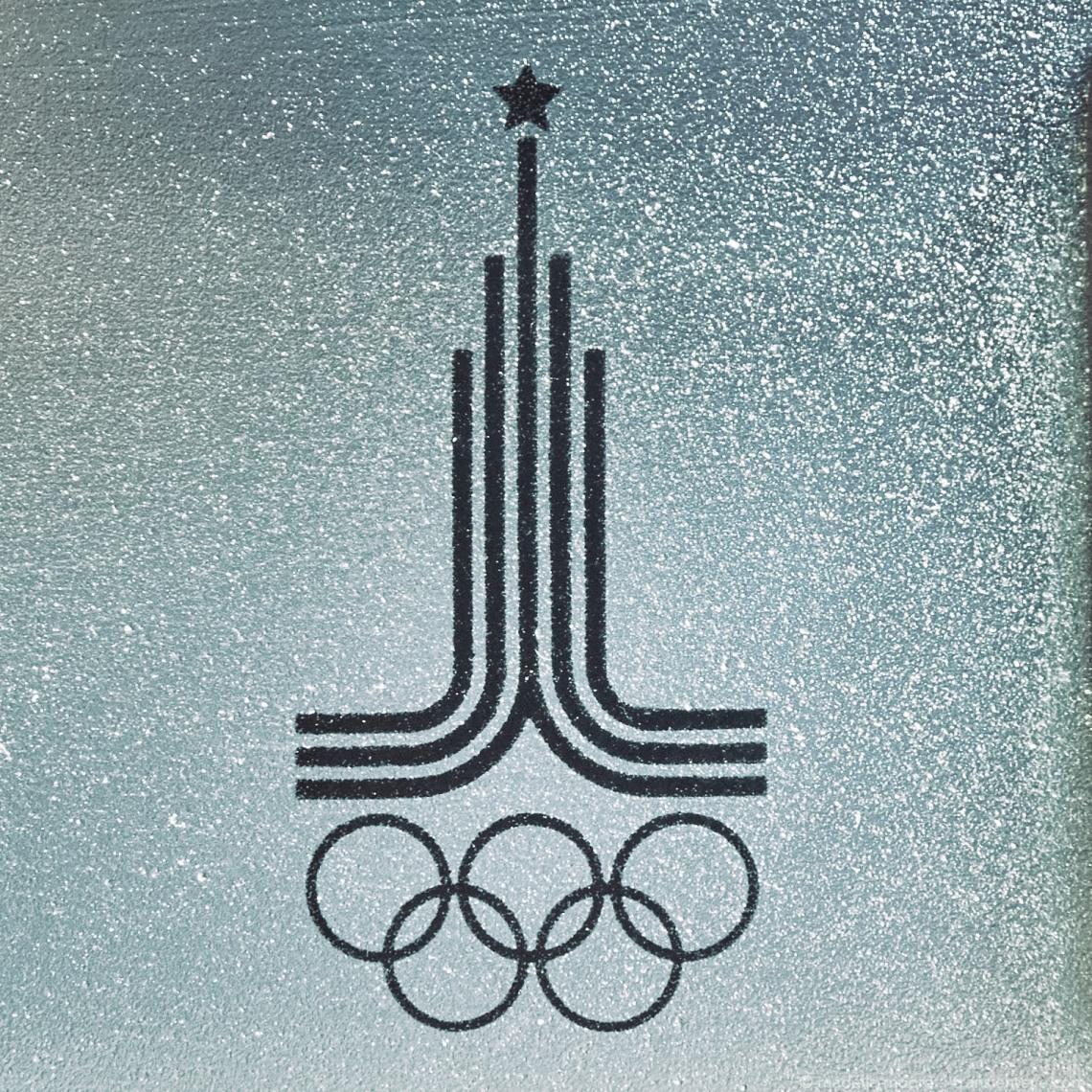 FED 5b Soviet Rangfinder - Olympic Logo