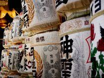 Rice, Kyoto