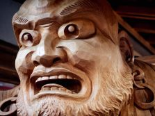 Carved face, Kyoto